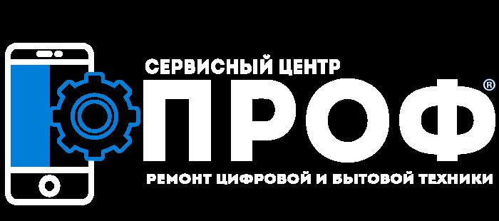 Новости гаджетов от ПРОФ